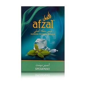afzal с интересным вкусом