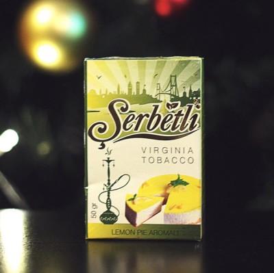 лучшие вкусы табака serbetli
