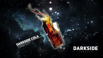 darkside табак вкус кола